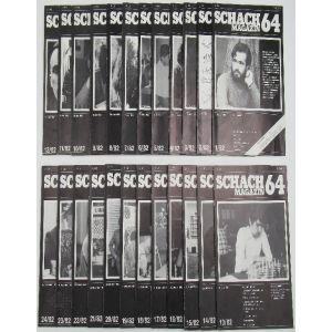 Schach Magazin 64 - Jahrgang 1982
