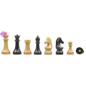 Figuren FIDE (Offizieller Satz)