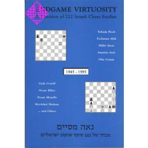 Endgame Virtuosity