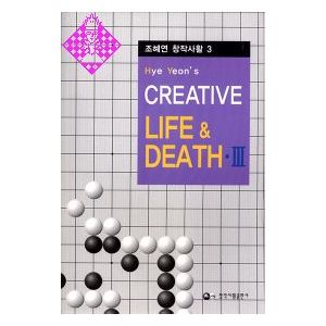 Hye Yeon´s Creative Life & Death - III
