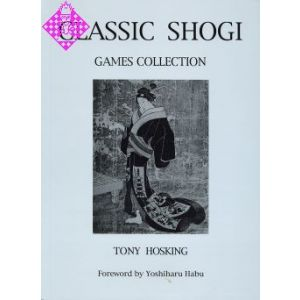 Classic Shogi - Games Collection