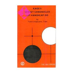 Kage's Secret Chronicles of Handicap Go