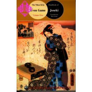Handbook of Joseki