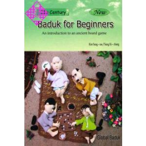Baduk for Beginners