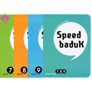 Speed Baduk 7 to 9