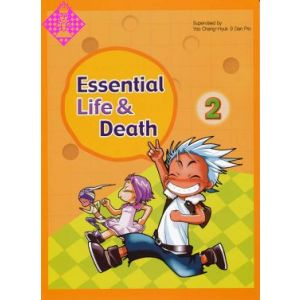 Essential Life & Death Vol. 2