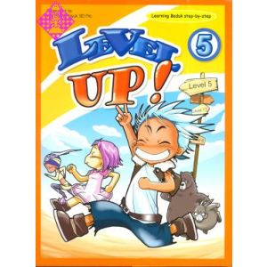 Level Up! Vol. 5