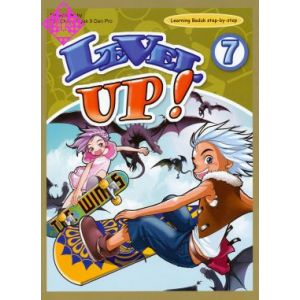 Level Up! Vol. 7