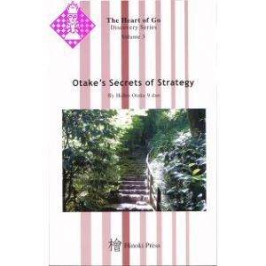 Otake's Secrets of Strategy