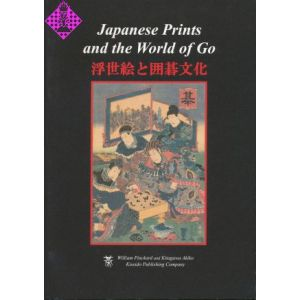 Japanes prints and the World of Go
