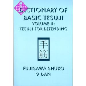 Dictionary of Basic Tesuji - Vol. II