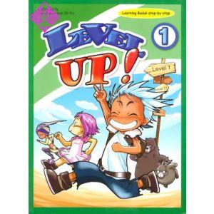 Level Up! Vol. 1 1
