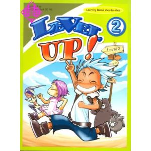 Level Up! Vol. 2
