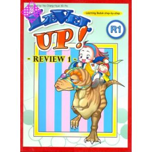 Level Up! Vol. R1 - Review 1 -