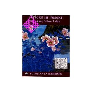 Tricks in Joseki