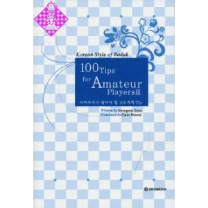 100 Tips for Amateur Players III