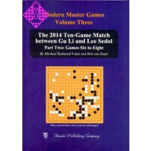 Modern Master Games - Volume Three