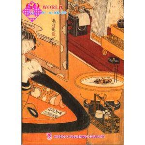 Go World No. 100 / Winter 2003-04
