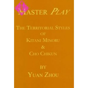 The Territorial Styles of Kitani Minoru & Cho Chik
