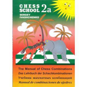 Das Lehrbuch der Schachkombinationen 2a