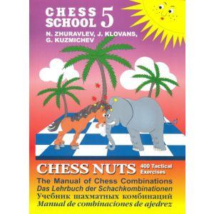 Das Lehrbuch der Schachkombinationen 5