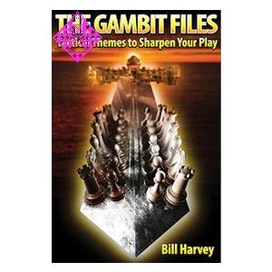The Gambit Files