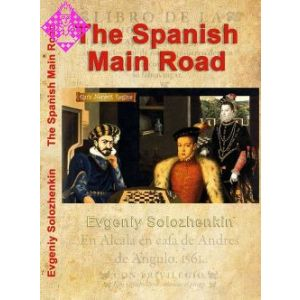 The Spanish Main Road