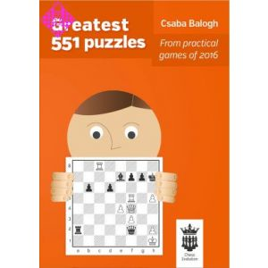 551 Greatest Chess Puzzles