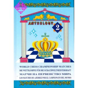 World Chess Championship Matches 2