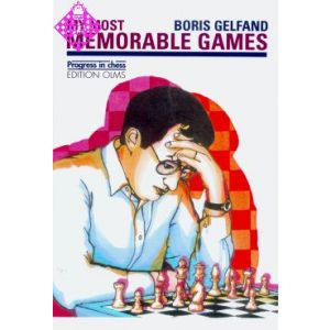 My most memorable games