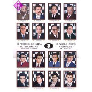 16 World Chess Champions