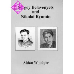 Sergey Belavenyets and Nikolai Ryumin