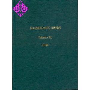 Shakhmatnyj Listok / Vol. IV - 1862