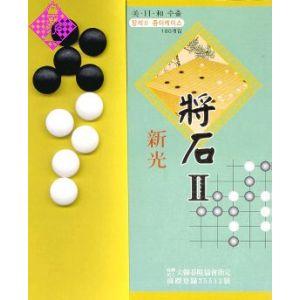 Go Steine, Glas, Korea, 8 x 21,5 mm im Karton
