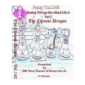 The Sicilian Dragon 3