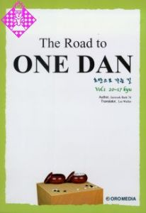 The Road to ONE DAN