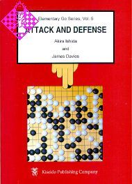 Attack and Defense