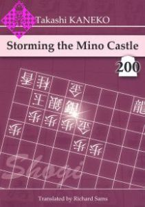 Storming the Mino Castle
