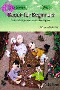 Baduk for Beginners