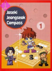 Joseki Jeongseok Compass