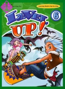 Level Up! Vol. 6 6