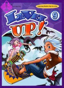 Level Up! Vol. 9