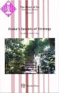 Otake's Secrets of Strategy