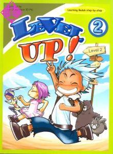 Level Up! Vol. 2 2