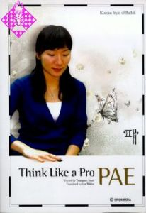 Think like a Pro, Vol. 2: PAE