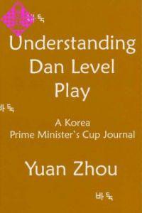 Understanding Dan Level Play
