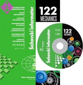 Chess Informant 122 / book plus CD