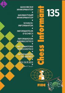 Chess Informant 135 / book plus CD