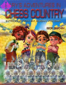 Gary's Adventures in Chess Country