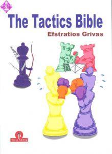 The Tactics Bible